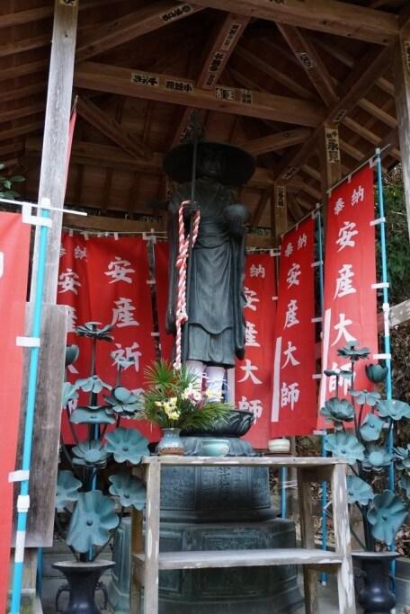 極楽寺 安産大師