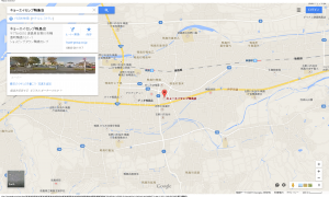 キョーエイセレブ鴨島店 Google マップ