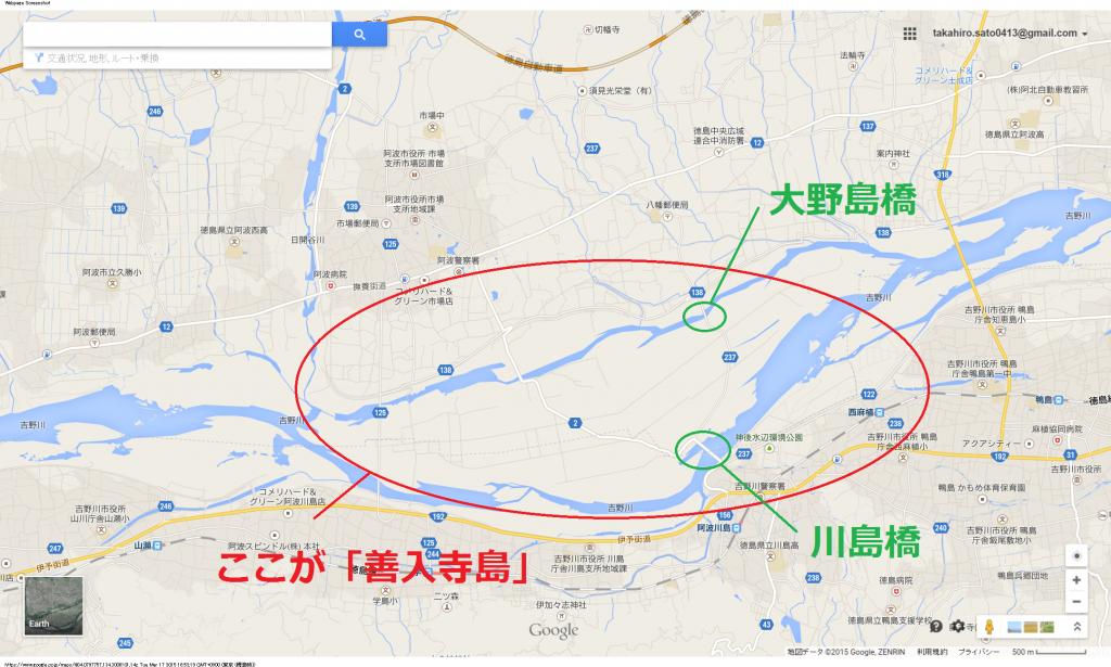 善入寺島 Googleマップ
