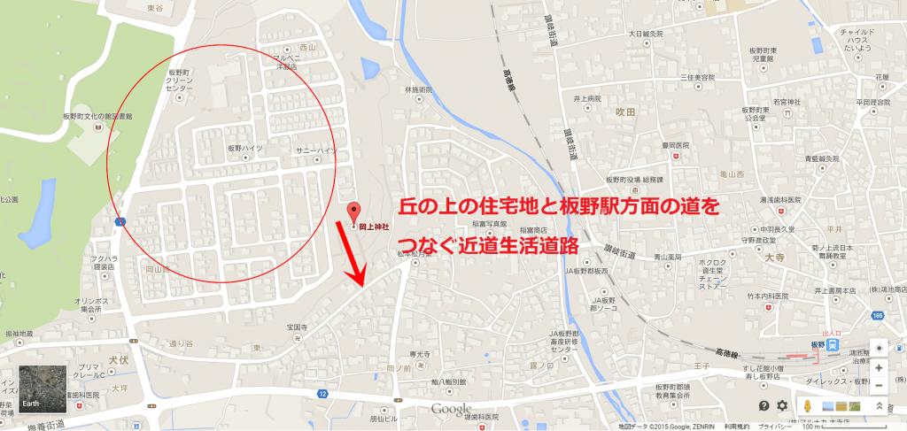 岡上神社生活道路