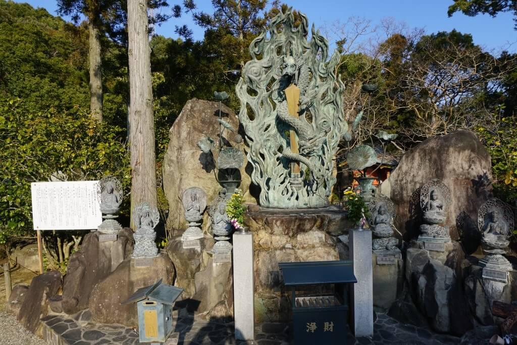 金泉寺 倶利伽羅龍王