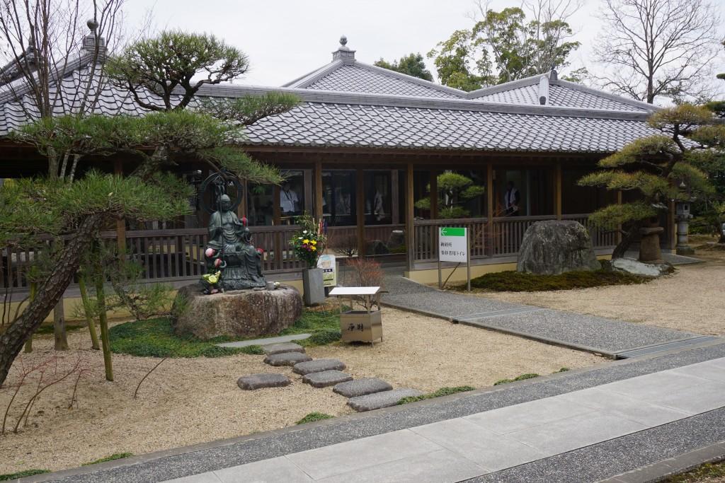 法輪寺 納経所(本坊)
