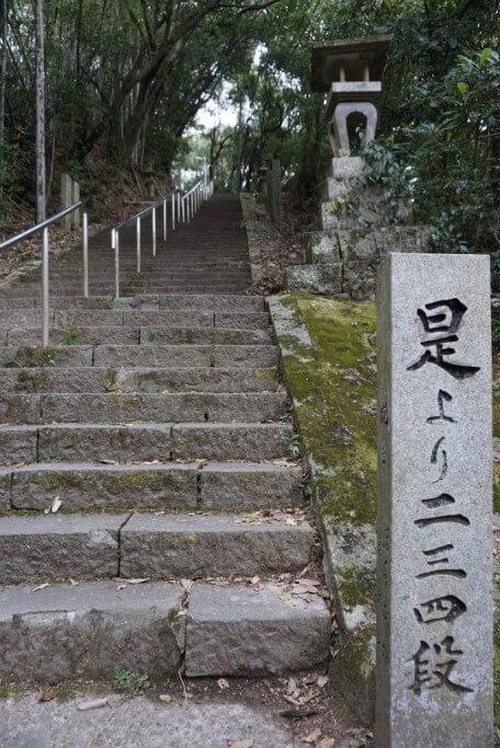 切幡寺 石階段234段