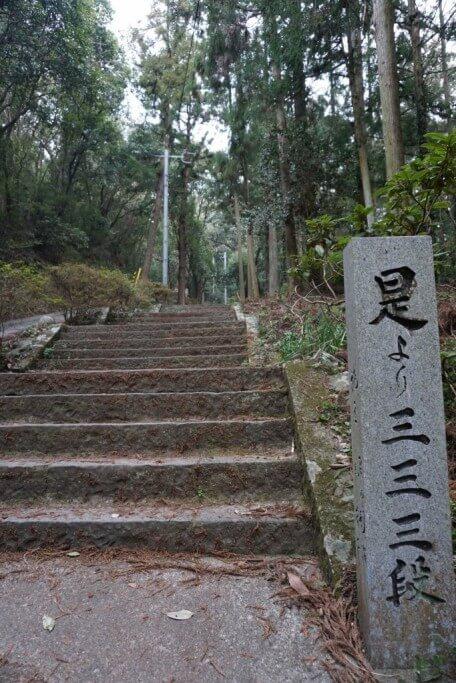 切幡寺 石階段333段