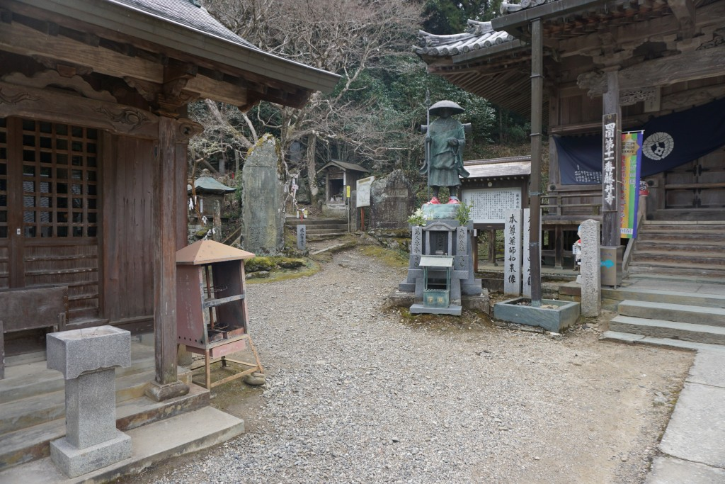 藤井寺 遍路ころがし入口