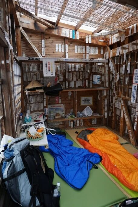 鴨島温泉「鴨の湯」 いやしの舎 小屋内部