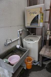 鴨島温泉「鴨の湯」いやしの舎 洗濯機・乾燥機