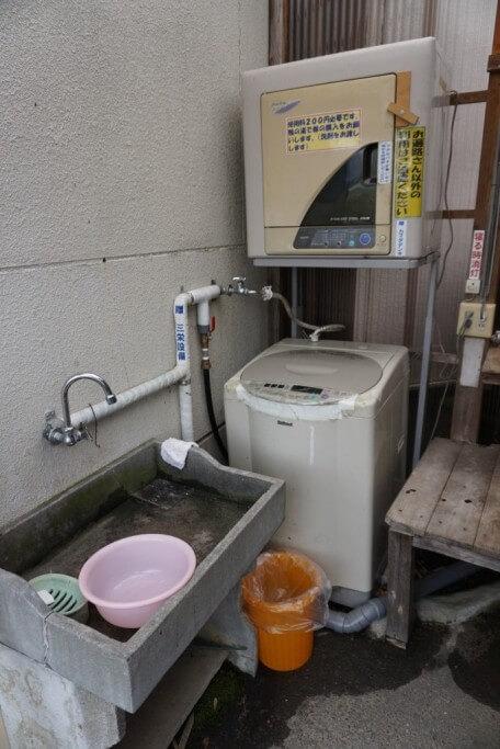 鴨島温泉「鴨の湯」 いやしの舎 洗濯機・乾燥機
