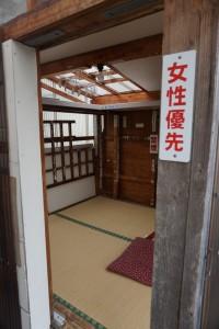 鴨島温泉「鴨の湯」 いやしの舎 女性優先小屋
