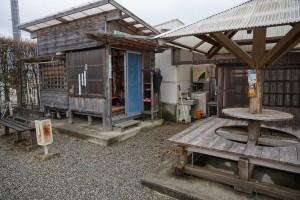鴨島温泉「鴨の湯」 いやしの舎