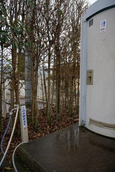 鴨島温泉「鴨の湯」いやしの舎 トイレ・水道