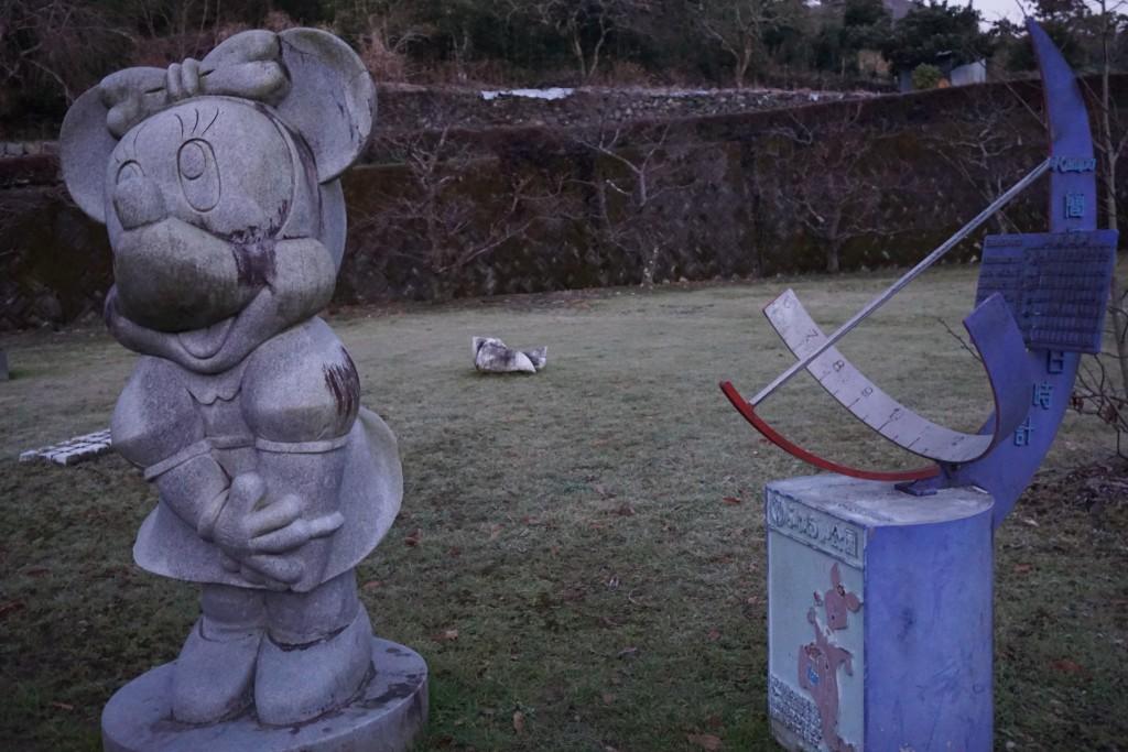 神山温泉 公園 ミニー