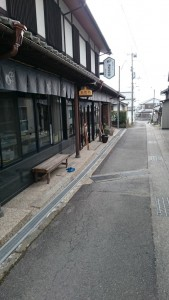 切幡寺 参道