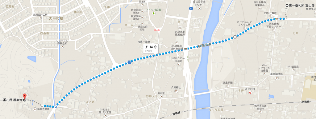 極楽寺の遍路道