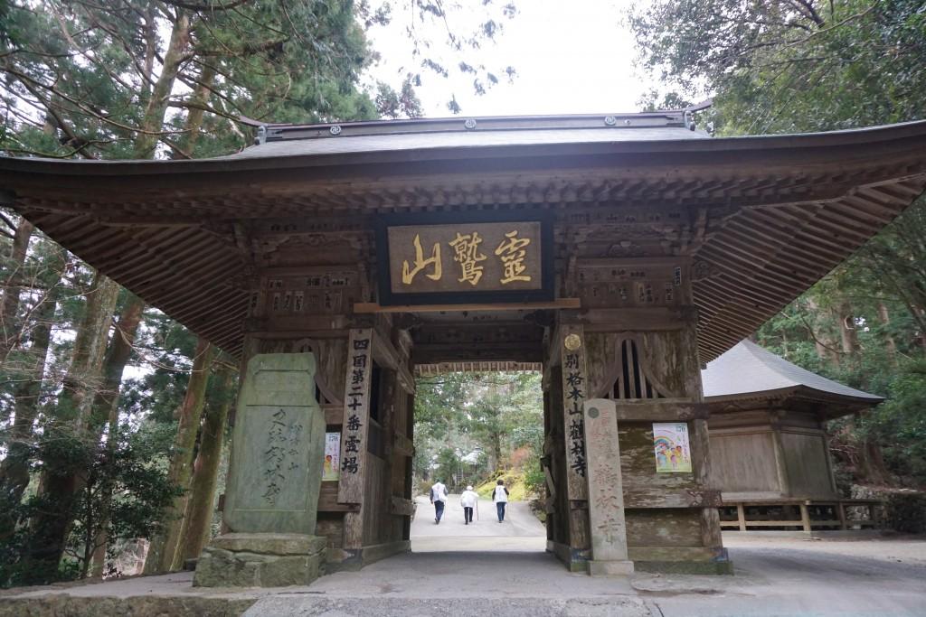 鶴林寺 山門