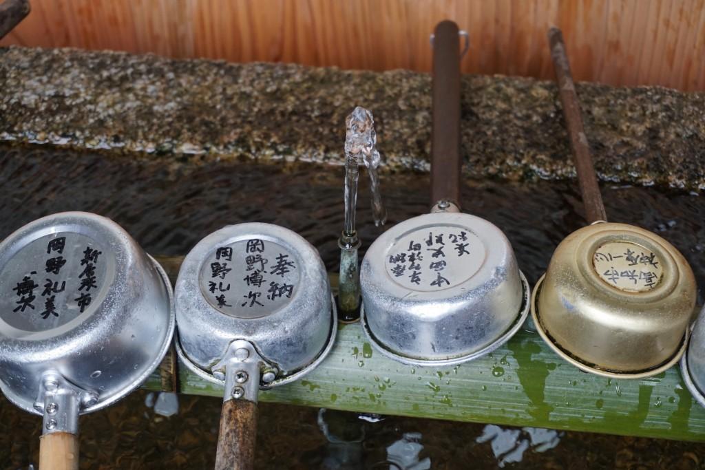薬王寺 手水舎