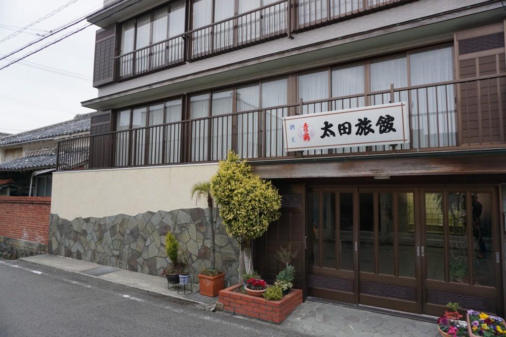 室戸 太田旅館 外観