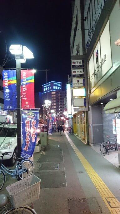 はなや食堂 徳島駅前通り