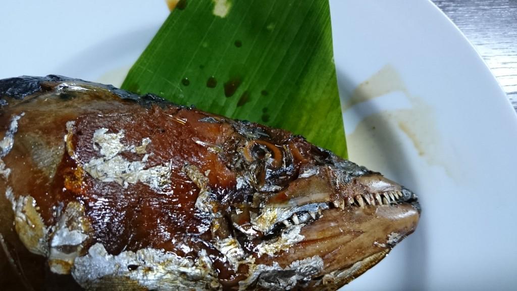 橋本屋旅館 鰆のかぶと煮 食前