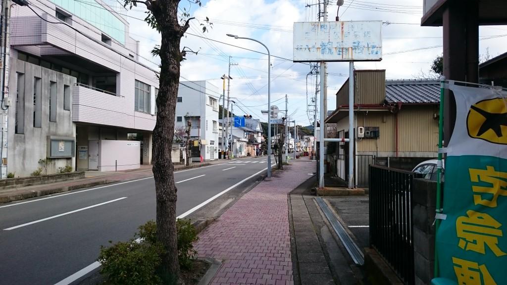 日和佐の街並み 遍路接待所