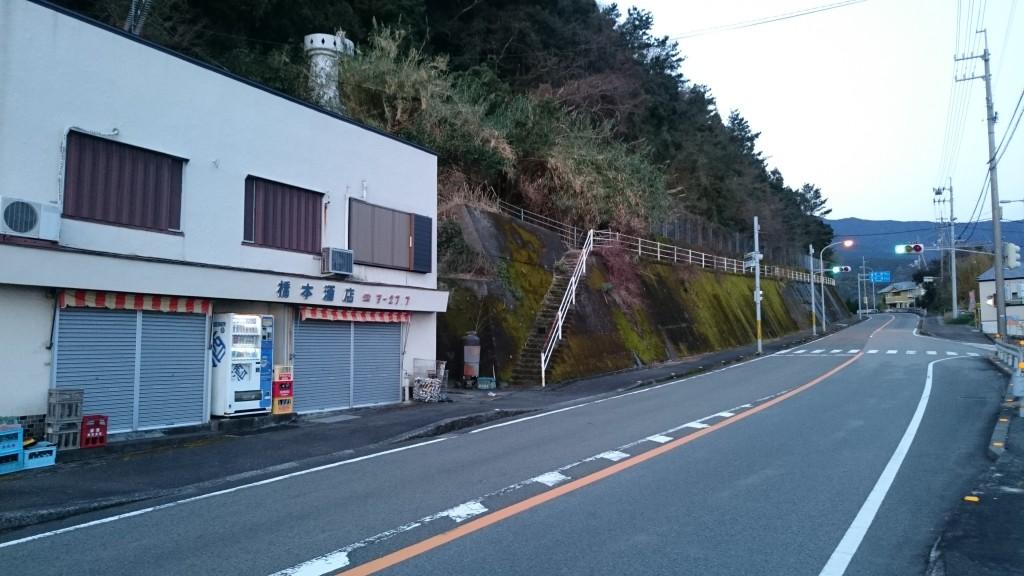 佐喜浜 橋本酒店