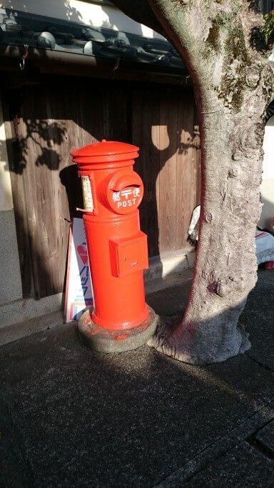 丸型ポスト 椎名元久保酒店前