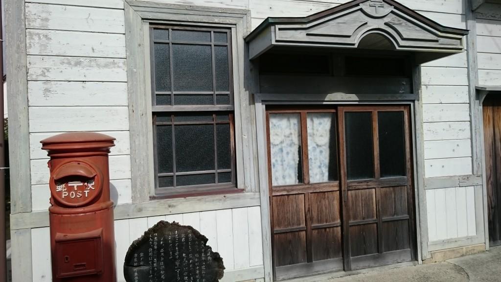 丸型ポスト 吉良川の町並み 旧吉良川郵便局前