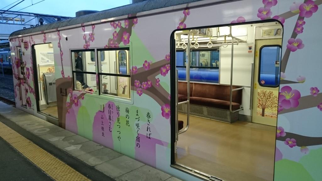 JR和歌山線 車両 和歌