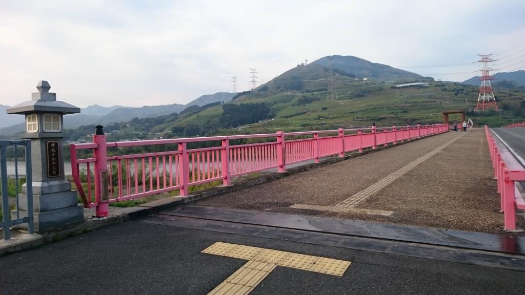 高野山参詣大橋