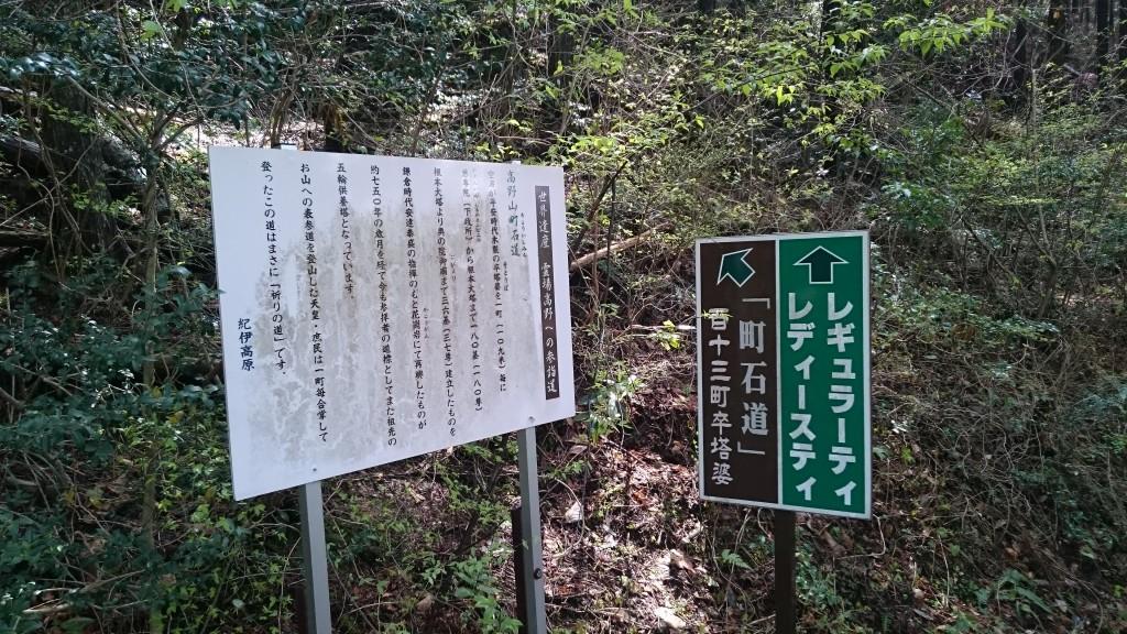 町石道 紀伊高原ゴルフクラブ カート道