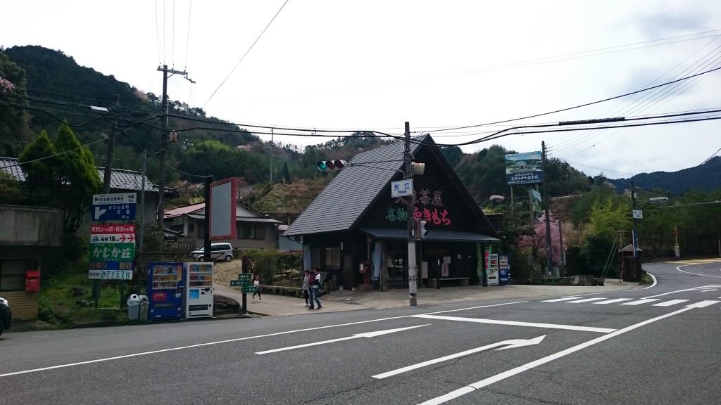 町石道 矢立 矢立茶屋