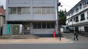 丸型ポスト 高野山 高野郵便局