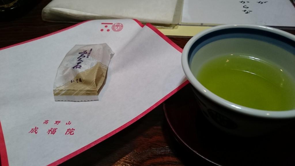 高野山成福院 お茶 お茶請け みろく石