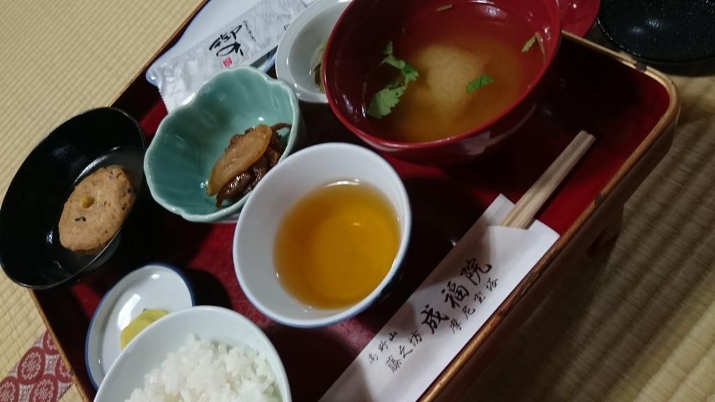 高野山成福院 朝食