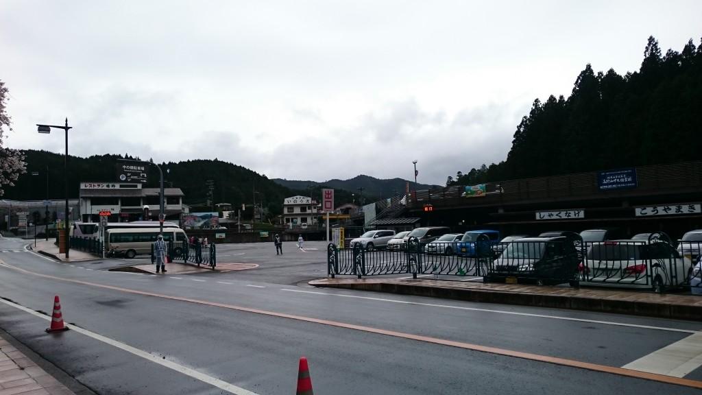 高野山奥の院 中の橋 駐車場