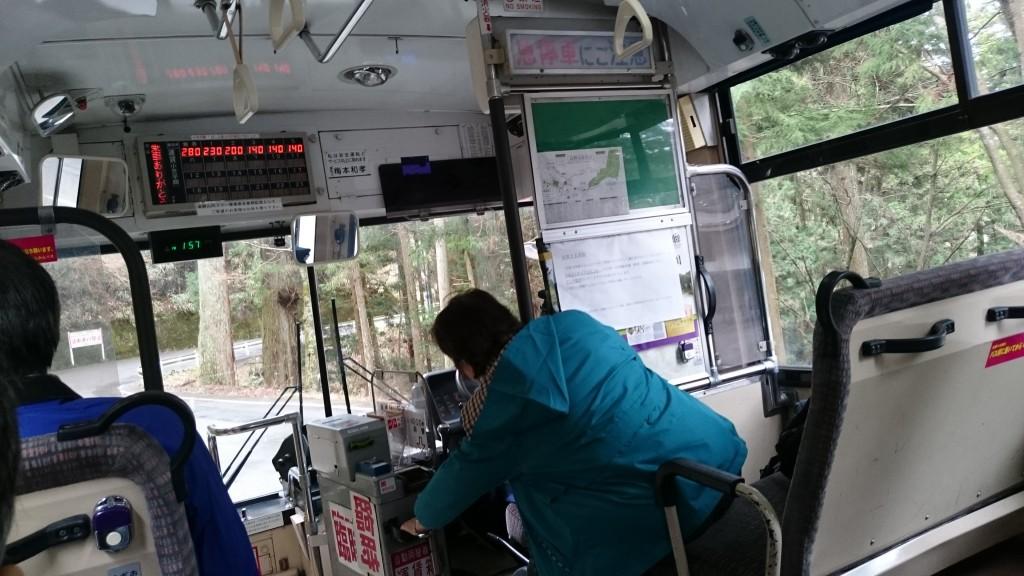 高野山 南海りんかいバス車内