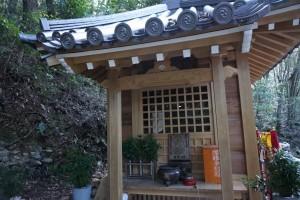高知 大日寺 奥の院 爪彫薬師
