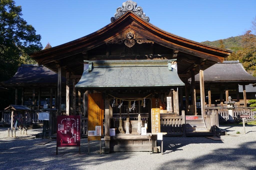 土佐一宮 土佐神社 拝殿
