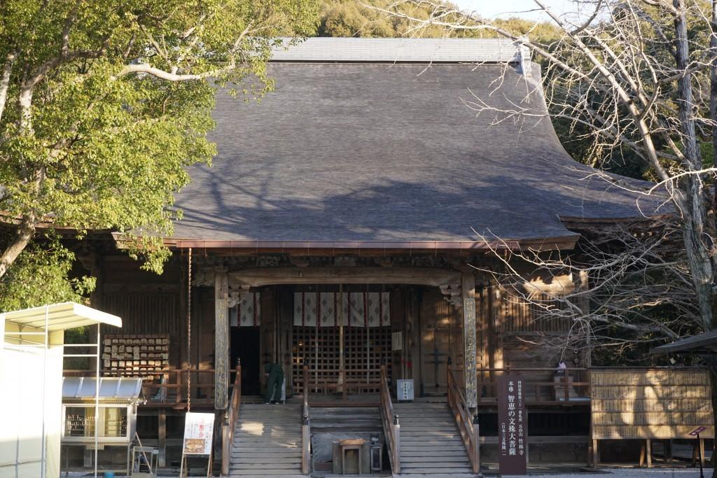 竹林寺 本堂 文殊堂