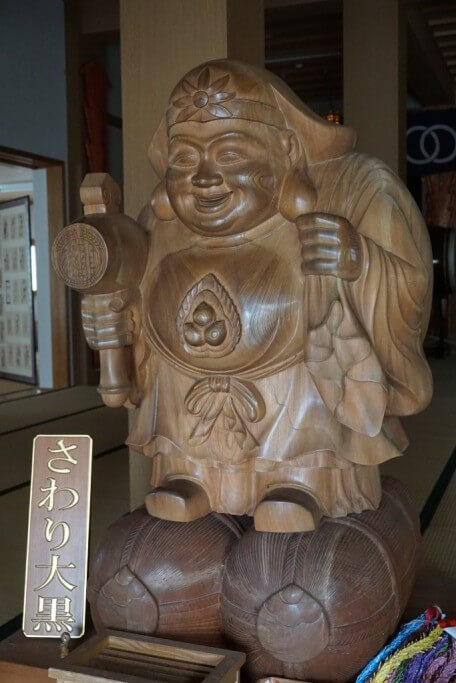 種間寺 さわり大黒