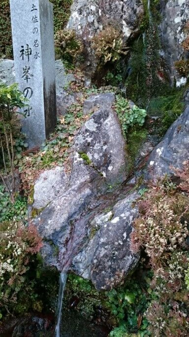 神峯寺 神峯の水