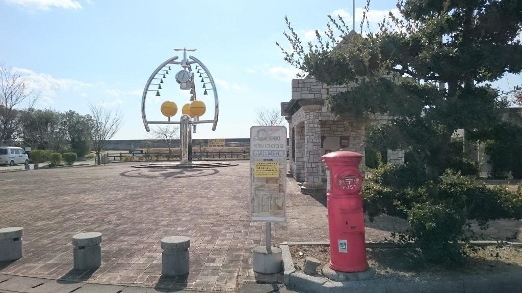 丸型ポスト 安芸市営球場 カリヨン広場