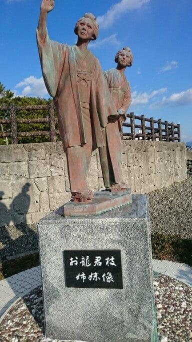 高知県芸西村琴ヶ浜 お龍と君枝