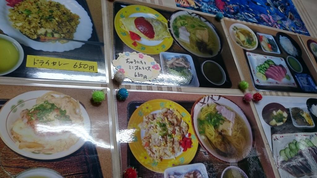 竹村食堂 メニュー