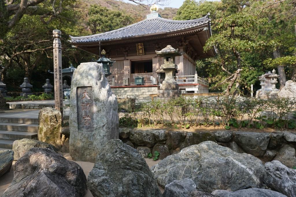 金剛福寺 大師堂