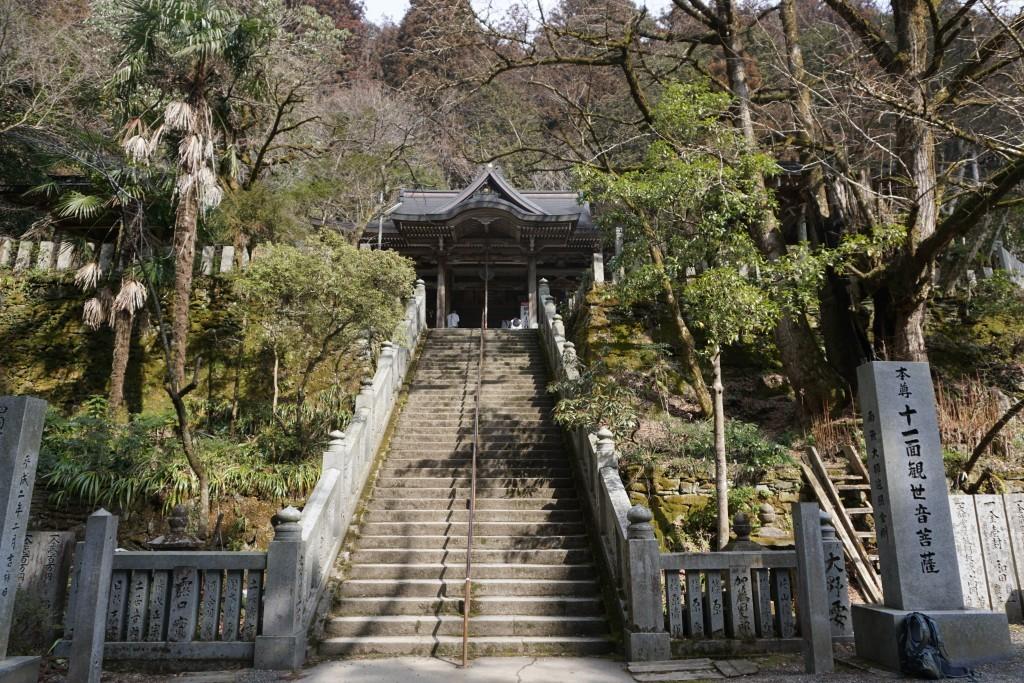 大寳寺 本堂 石段