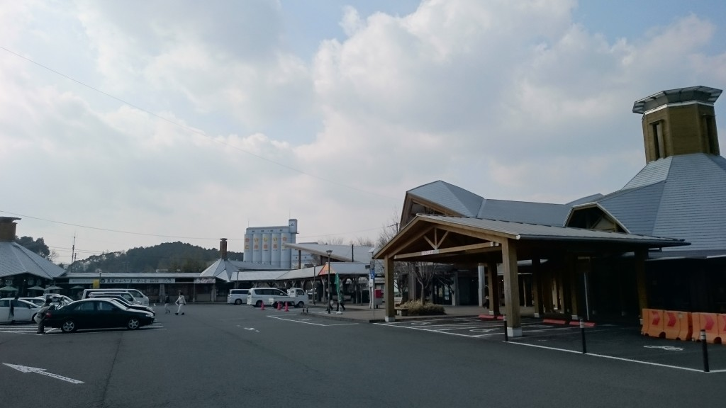 道の駅あぐり窪川 外観