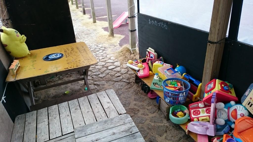 道の駅すくも 子どもスペース