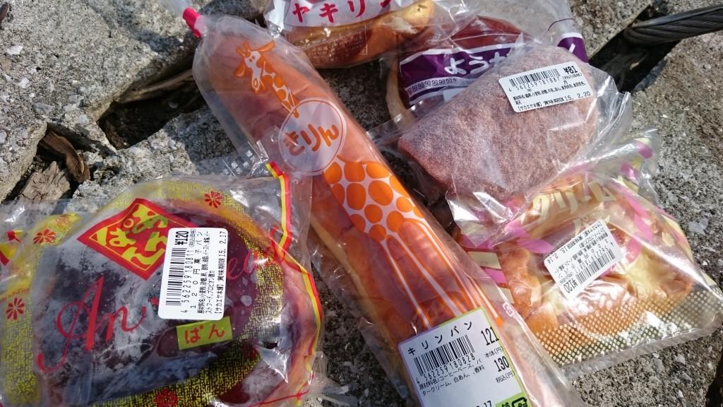 道の駅みしょうMIC サカエヤ本舗 きりんパン やきりんご クリームパン