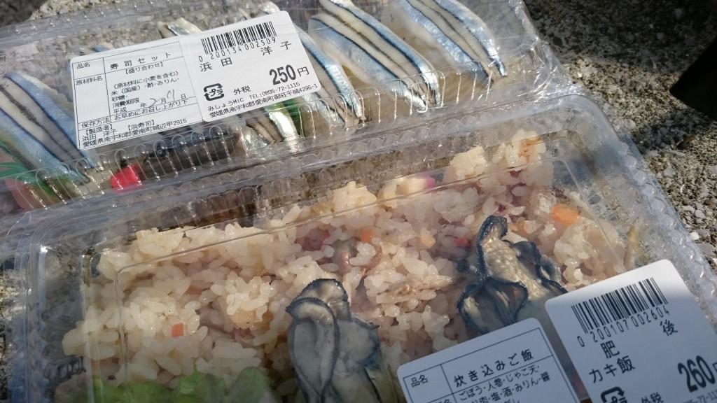 道の駅みしょうMIC かき飯 きびなごにぎり寿司